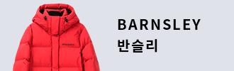 BARNSLEY 반슬리