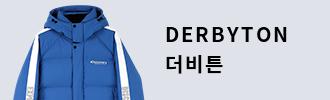 DERBYTON 더비튼