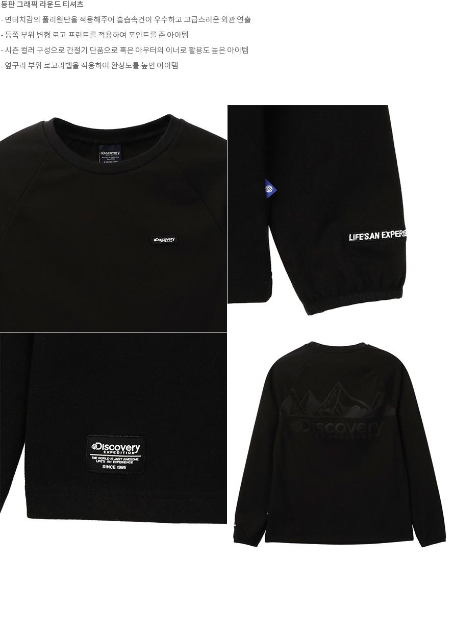 더비튼 벤치파카+등판 그래픽 라운드 티셔츠