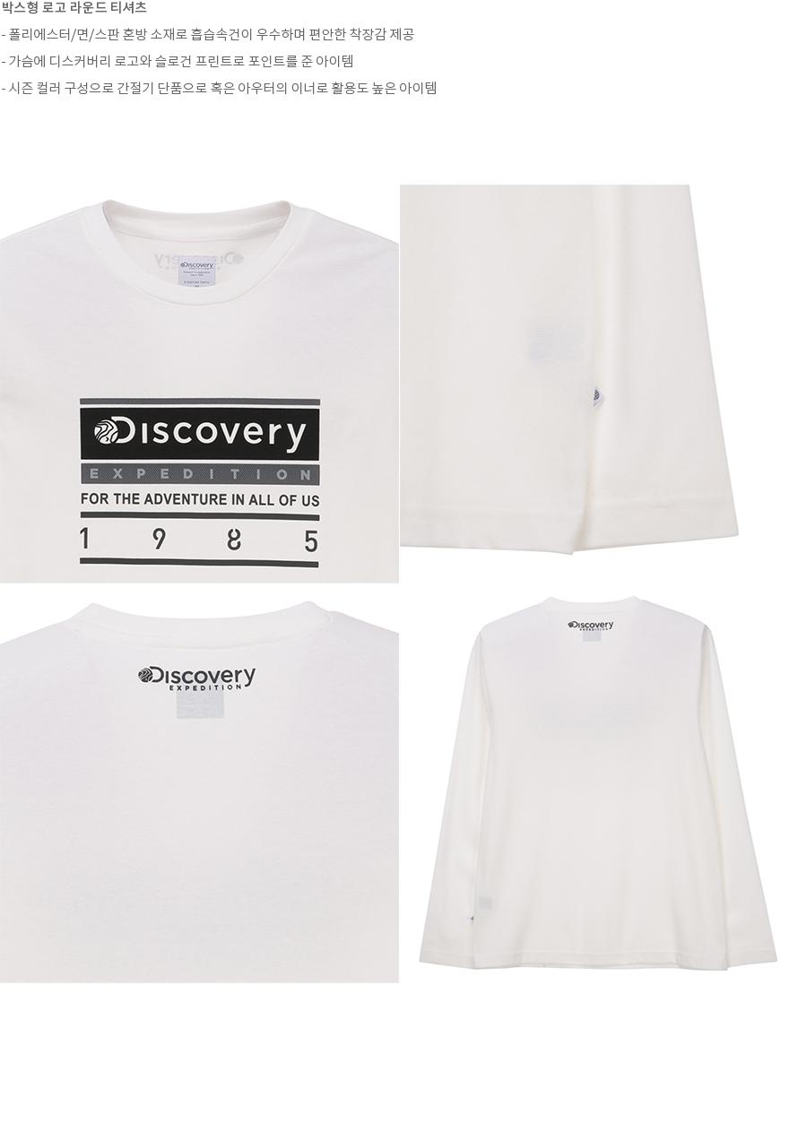 젬마(GEMMA) 튜브다운자켓+박스형 로고 라운드 티셔츠