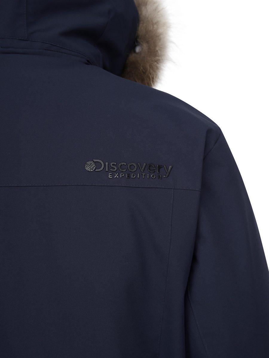 디스커버리 익스페디션(DISCOVERY EXPEDITION) 밀포드 남성 에센셜 구스다운 숏패딩 (D/NAVY)