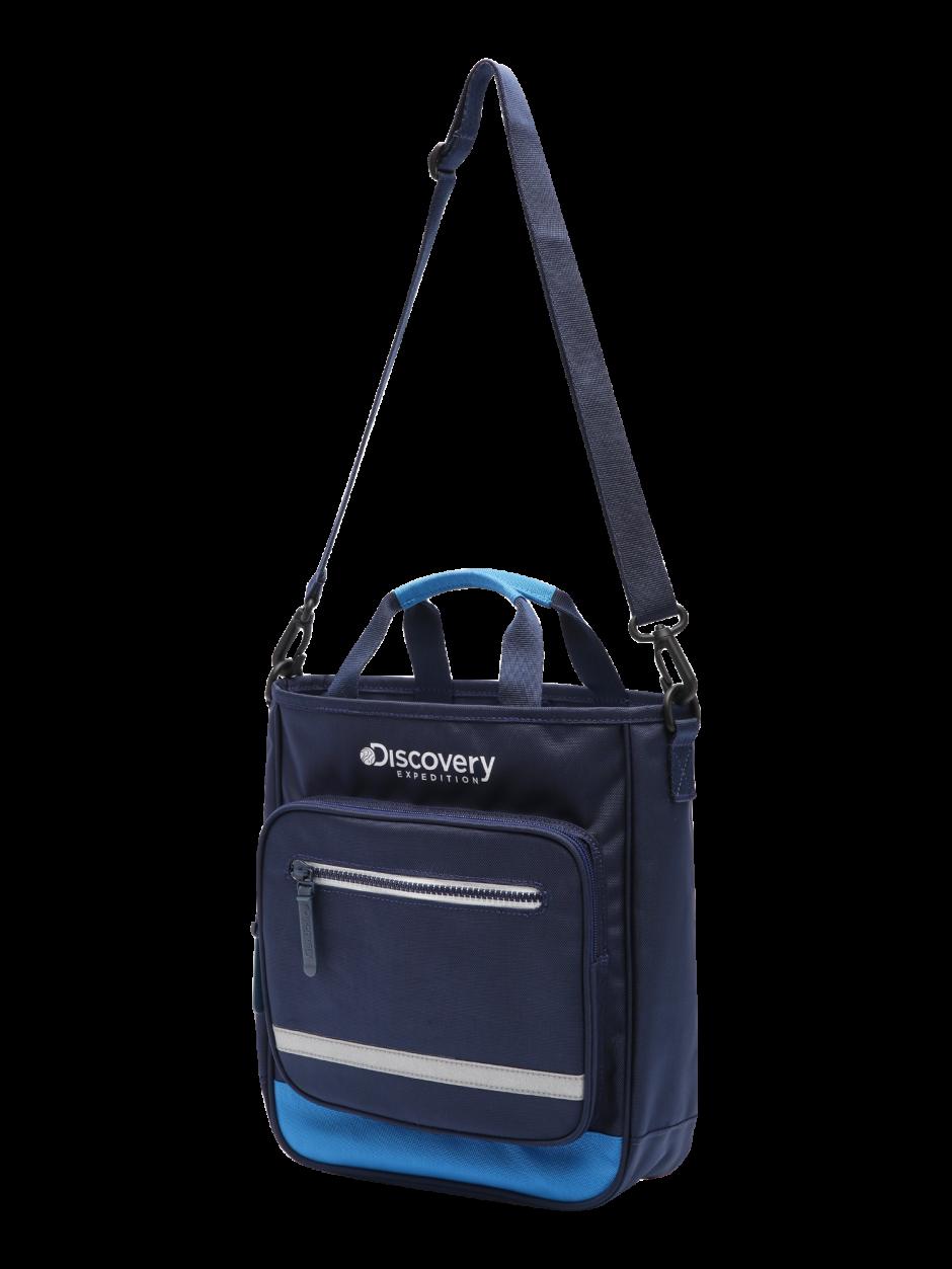 팡팡2.0(PANGPANG) 보조가방